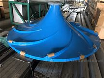 GSJ双曲面潜水搅拌机的安装注意事项