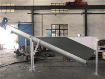 南京厂家直销不锈钢螺旋式砂水分离器