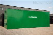 鸡西乡镇生活废水治理系统品牌