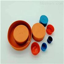 大口径钢管塑料保护管帽