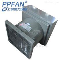 不锈钢ZTF-3智能低噪音变电所温控风机