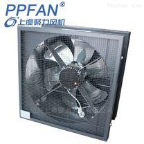 不锈钢ZTF-3智能温控轴流风机
