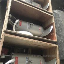 QJB10/12不锈钢潜水搅拌机