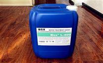 采暖水阻垢剂L-409安阳焦化厂客户来厂参观