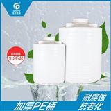 重庆忠县6立方盐酸储罐批发 pe塑料储水桶厂