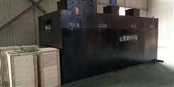 RC-YTH地埋式生活污水处理系统用途