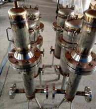 LZ-GY-001G高压过滤器