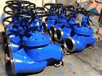 WJ61H焊接式波纹管截止阀