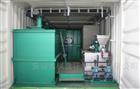 FY-MMSDE磁分离污水处理设备
