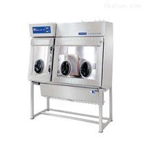 IsoGARD® 三级手套箱/III类生物安全柜