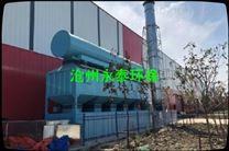 供应RCO催化燃烧设备