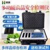 HM-G1800食品快速检测仪器