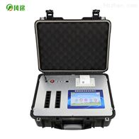 FT-G600食品检测仪器设备价格