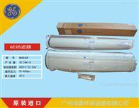 DK-8040F/4040F美国GE纳滤膜