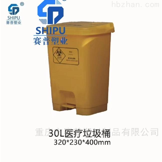 黄色医疗垃圾桶 医院废弃物垃圾箱