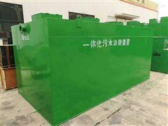润创养殖屠宰污水处理设备