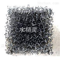 江苏水精灵 多孔网状海绵 聚氨酯填料