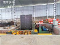 武汉圣博股份大型废钢1000吨打包机全套