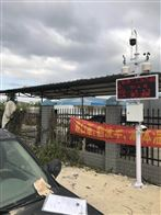 OSEN-YZ深圳扬尘在线监测设备要对接几个平台?