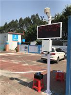 OSEN-YZ深圳光散射原理TSP监测工地扬尘值