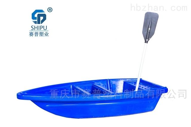 自贡2米塑料渔船钓鱼船小船 打鱼船捕渔船