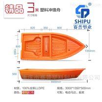 3米钓鱼船冲锋舟塑胶橡皮艇可配船外机