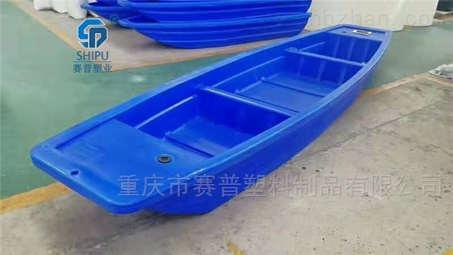 养殖钓鱼船牛筋塑料渔船保洁观光船冲锋舟