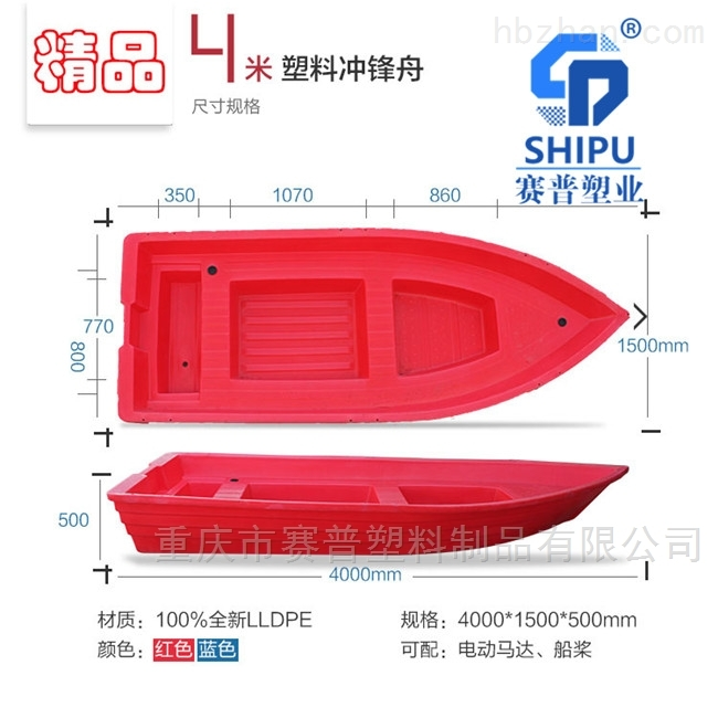 双层加厚冲锋舟捕渔小船牛筋材质 经久耐用