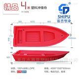 4米冲锋舟4米冲锋舟 3米牛筋塑料渔船钓鱼捕渔船