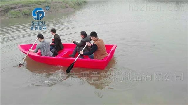 3米牛筋塑料养殖塑料渔船 重庆旅游观光船