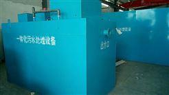 RC-YTH食品廠廢水處理器哪家處理效果好