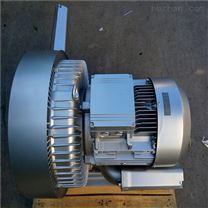 15KW双段旋涡气泵