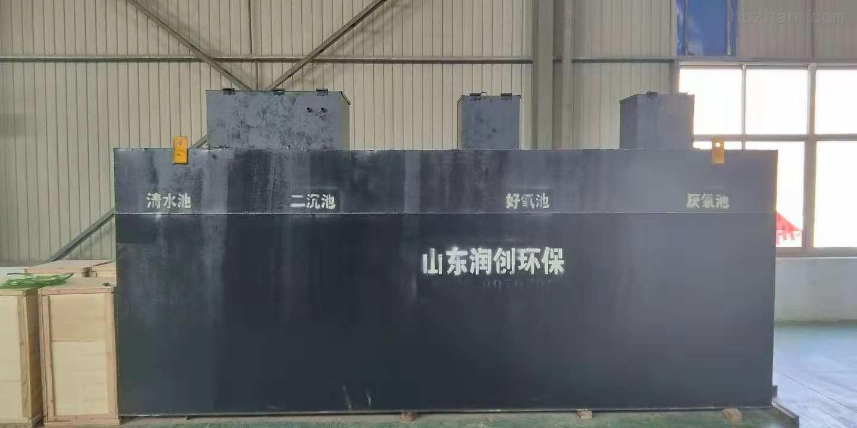屠宰厂废水处理设备现场