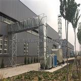 BX-FQ-001家具行业喷漆废气活性炭吸附净化处理器