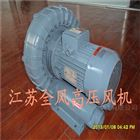 RB-055H耐高温高压鼓风机(4KW)