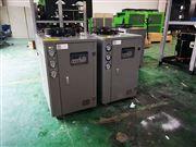 工业防爆冷却制冷机组