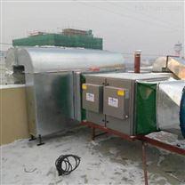 大型油烟处理装置