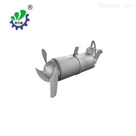 QJB4KW污泥沉淀池潜水搅拌机