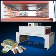专业生产包装机热收缩塑封机