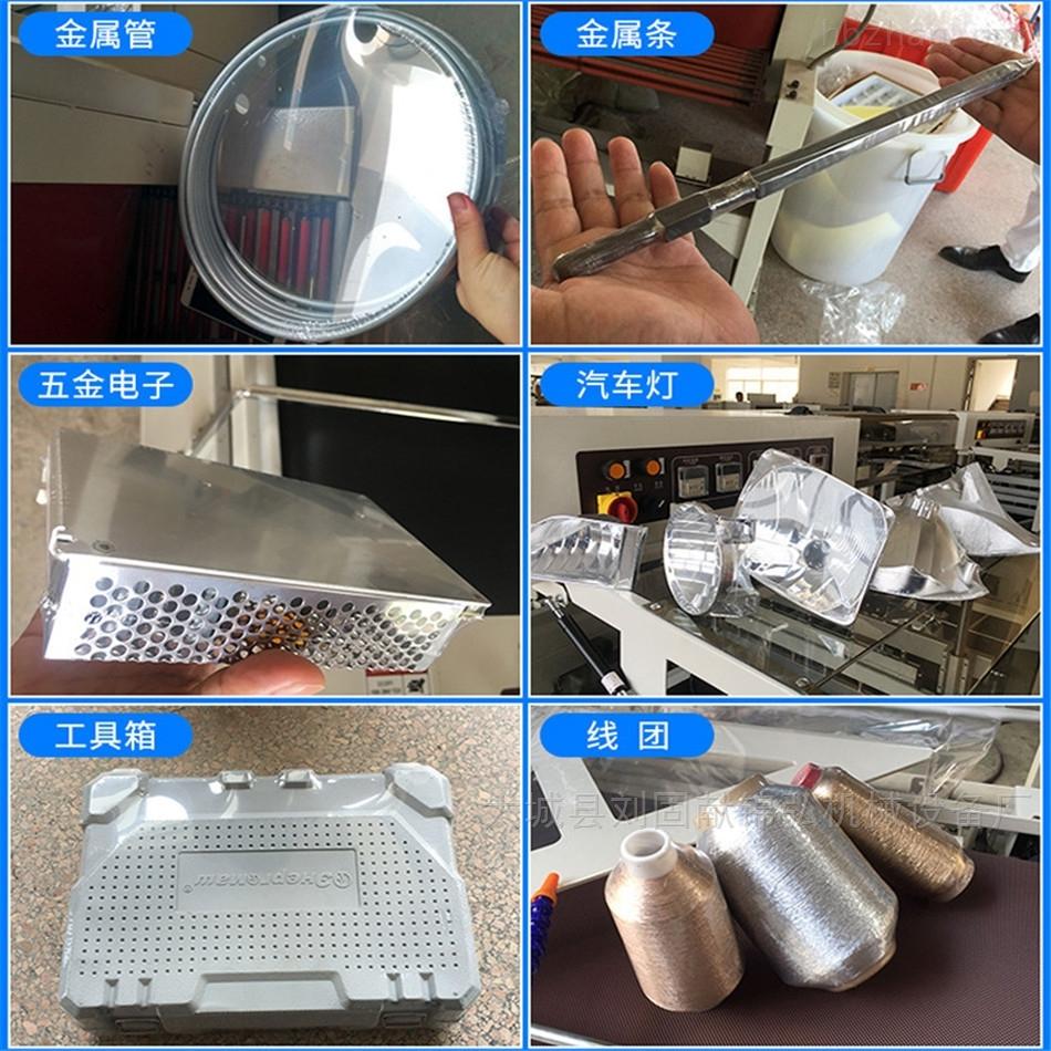 L型全自动封口机热收缩包装机