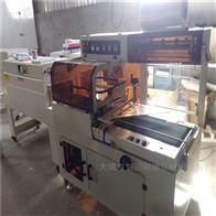 L450厂家推荐套膜机热收缩包装机