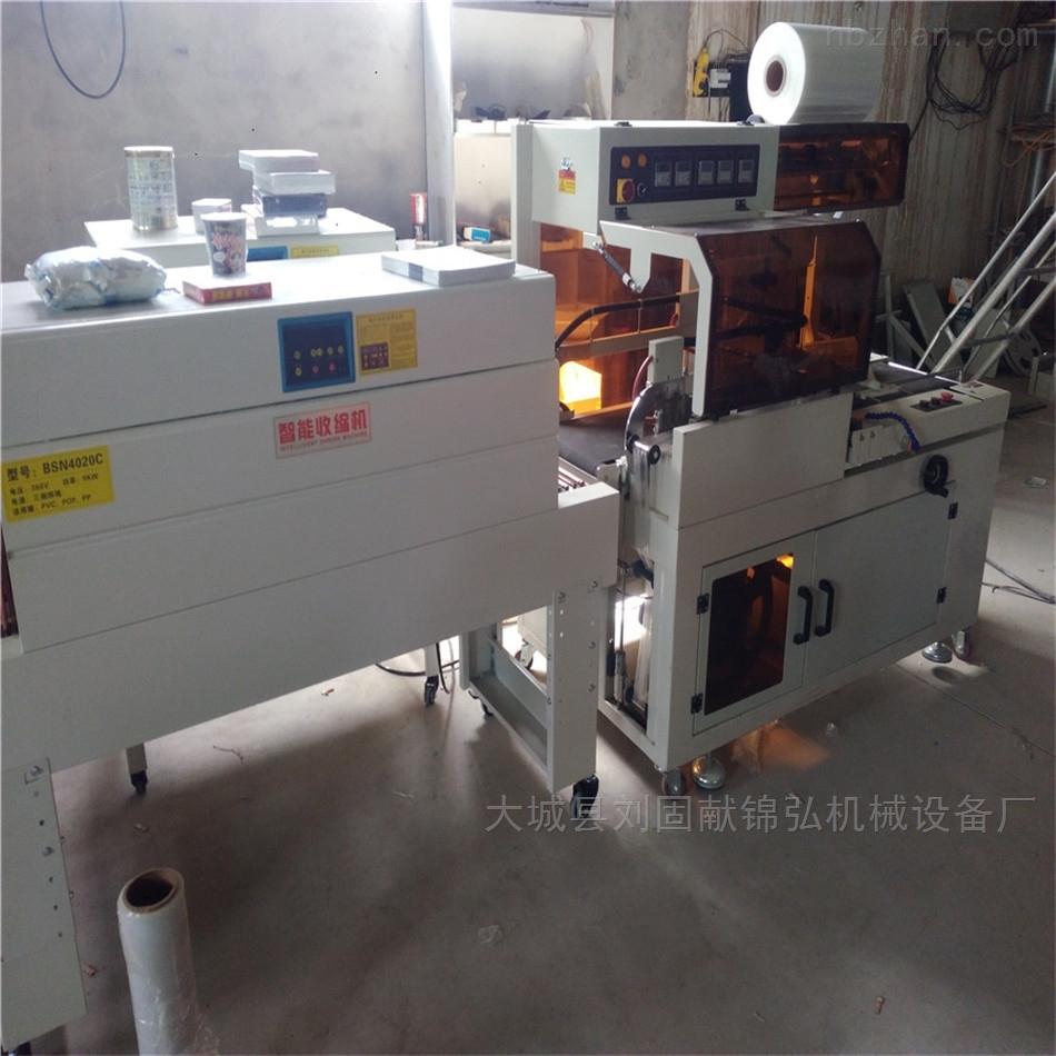 L型封切机塑封热膜机全自动包装机