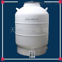 嘉兴天驰YDS-100L手提液氮罐河南公司