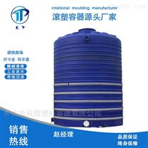 20吨次氯酸钠储罐