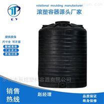 絮凝剂搅拌桶酸碱溶液/工厂液体搅拌