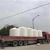 食品级10吨塑料储罐/加厚工程废液贮存水箱