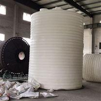 20吨水塔储水罐/化工搅拌蓄水污水处理桶