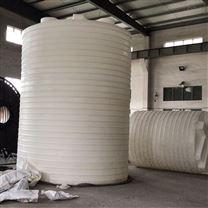 20吨耐摔抗冲击力强无毒无害塑胶水箱