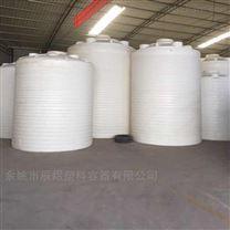 30立方医疗消毒液储罐/牛筋加厚水桶