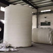 20吨装废水塑胶水塔/大容量环保PE储罐